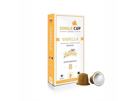 Кофейные капсулы для Nespresso вкус Vanilla