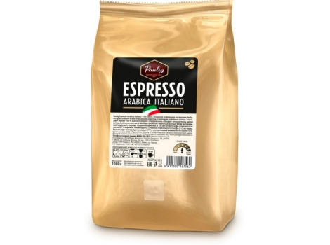 кофе в зернах  espresso arabica italiano 1000 гр (1кг)