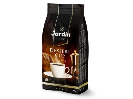 Кофе в зернах Jardin Dessert Cup 250 гр