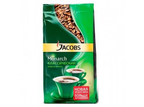 кофе в зернах якобс монарх jacobs monarch 800 гр (0.8кг)