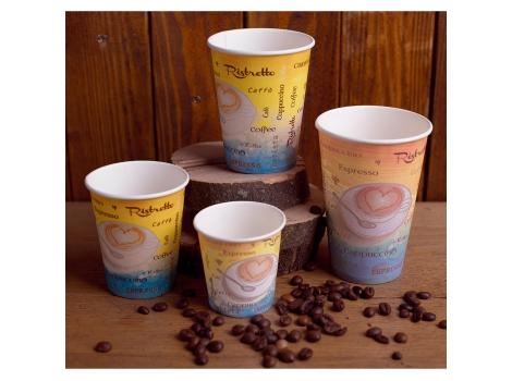 Бумажный стакан для кофе 250 мл Ristretto (50 шт)