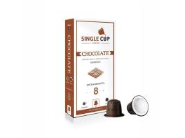 Кофейные капсулы для Nespresso вкус Chocolate