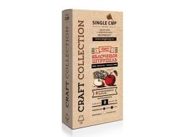 Кофе в капсулах для Nespresso вкус Яблочный штрудель