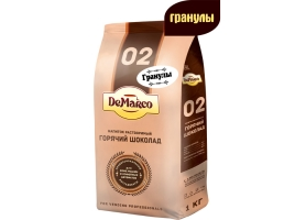 Горячий шоколад De Marco N-2 ГРАНУЛИРОВАННЫЙ (1 кг)