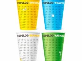 Бумажный стакан для кофе 300 мл цветной Cupslog (50 шт)