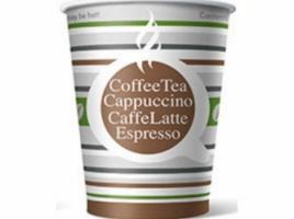 Бумажный стакан для кофе 300 мл Полосатое лето (100 шт)